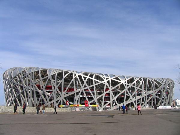 Olympic Park Beijing
