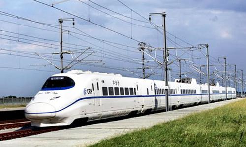 Changsha Zhuzhou Xiangtan Intercity, Hunan