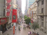 Hanjiang