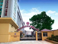 Peking Experimental Preschool Main Gate