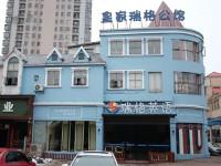 Yiyang Regal English School