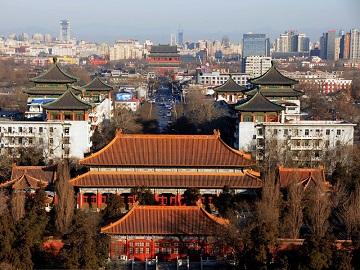 Beijing Schools