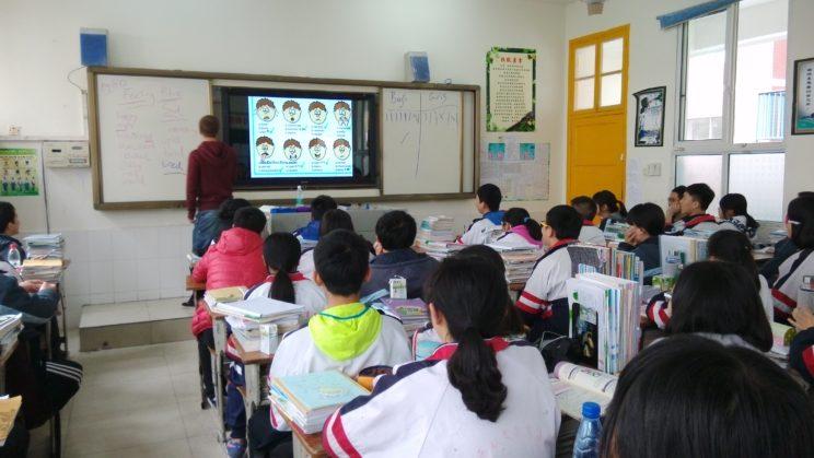 TEFL Classroom