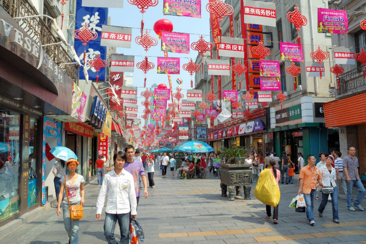 Shopping street in Wenzhou