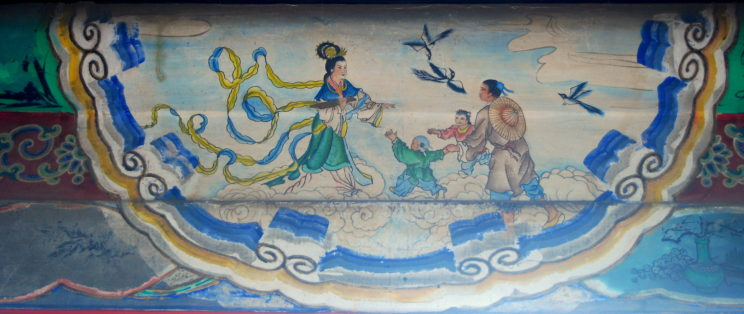 Zhi Nu and Niu Lang