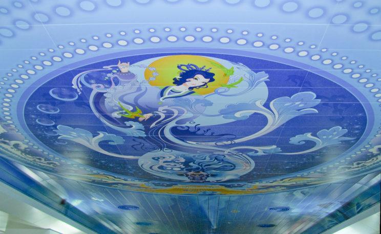 Zji Nu Goddess ceiling painting