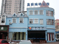 Yiyang Regal English School