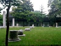 Suzhou Jiangsu park